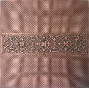 "Copper Murals And Cabinets Panels 20"" x 20"""